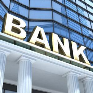 Банки Шуи