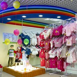 Детские магазины Шуи