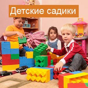 Детские сады Шуи