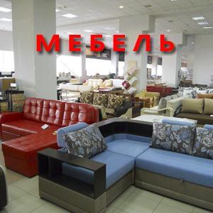 Магазины мебели Шуи