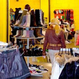 Магазины одежды и обуви Шуи