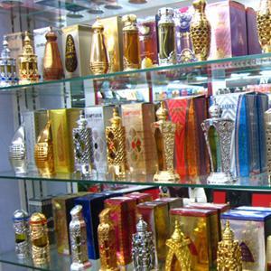 Парфюмерные магазины Шуи