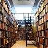 Библиотеки в Шуе
