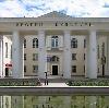 Дворцы и дома культуры в Шуе