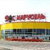 Гипермаркеты в Шуе