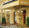 Гостиницы в Шуе