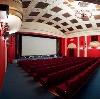 Кинотеатры в Шуе