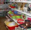 Магазины хозтоваров в Шуе