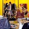 Магазины одежды и обуви в Шуе
