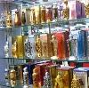 Парфюмерные магазины в Шуе