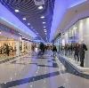 Торговые центры в Шуе
