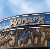 Зоопарки в Шуе