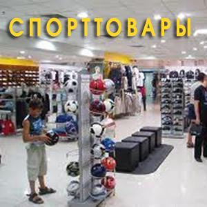 Спортивные магазины Шуи